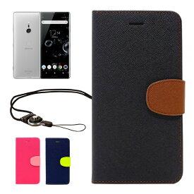 Xperia XZ3 au SOV39 docomo SO-01L softbank 全3色 手帳型 ケース カバー 2WAYストラップ付 カード収納あり エクスペリア XZ3 手帳ケース ドコモ ソフトバンク 専用 シズカウィル(shizukawill)