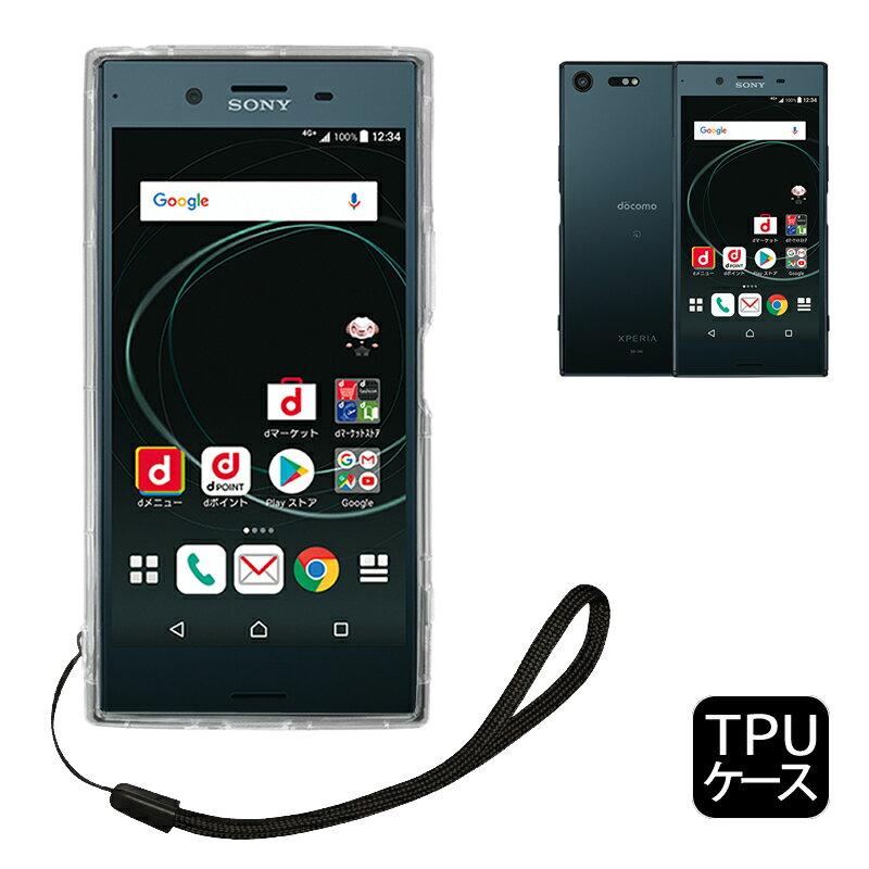 限定クーポン有 SONY Xperia XZ Premium ケース カバー TPU ケース ソフト ケース ( 透明 / 背面貼り付き防止加工 / ストラップホール / ストラップ付 ) XZ Premium docomo SO-04J スマホ ケース