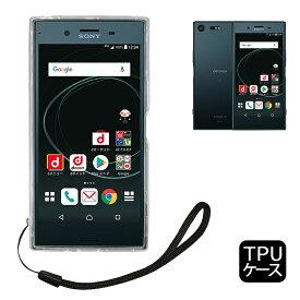 SONY Xperia XZ Premium ケース カバー TPU ケース ソフト ケース ( 透明 / 背面貼り付き防止加工 / ストラップホール / ストラップ付 ) XZ Premium docomo SO-04J スマホ ケース