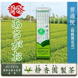 【普通便:時間指定可】新茶【ティーバッグ】あさがお:100g(5g×20個入り)