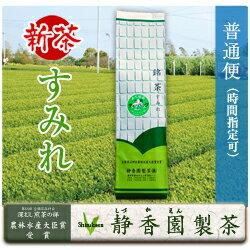 【普通便:時間指定可】新茶【ティーバッグ】すみれ:300g(お徳用パック)(5g×60個入り)
