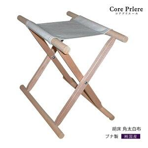 神棚の里【公式】 神社 椅子 胡床 角太白布 白布 折り畳み式 角脚 ブナ 送料無料