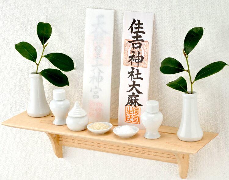 神具セット付!【神棚】洋風モダン神棚板 kaede メイプル製 No.1