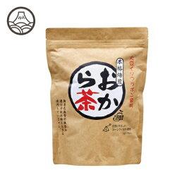 おから茶 ティーバッグ 2.5g×70個入おから オカラ お茶 健康茶 イソフラボン 大容量 お徳用 業務用 静岡茶園