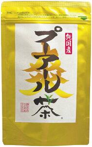 国産プーアール茶 ティーバッグ 5g×10個入 プーアール茶 ティーパック 国産 黒茶 健康茶 お茶 発酵茶 発酵 お試し | 御中元 おちゃ 健康 ティーバック ダイエット プーアール ダイエット茶 パ