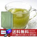 【うす茶糖2袋】DM便(メール便)で送料無料(ウス茶糖 インスタント緑茶 パウダー茶 静岡)
