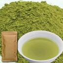 【べにふうき 粉末緑茶100g】メール便で送料無料