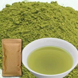 【べにふうき臼挽き粉末緑茶40g】メール便で送料無料【RCP】