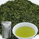 【深蒸し煎茶 特選】1kgパック家庭や職場・業務用に(お茶 緑茶 日本茶 茶葉 深むし茶 静岡茶)【RCP】