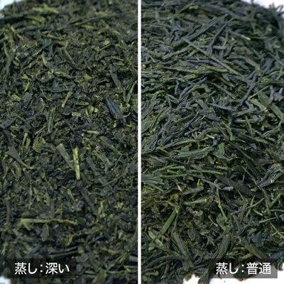 富士宮一番茶の茶葉