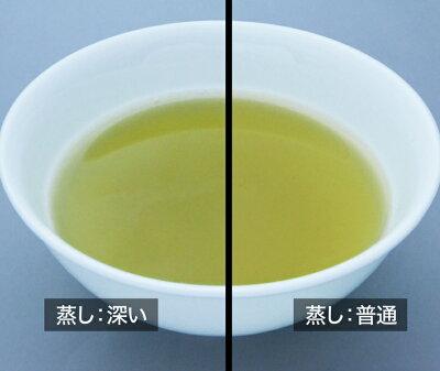 富士宮一番茶の茶湯