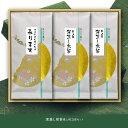 お茶のギフト深蒸し茶(煎茶)最上級3袋セット(お歳暮 お茶 緑茶 日本茶 茶葉 深むし茶 静岡茶舗)【楽ギフ_包装】【RCP】