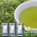 【粉茶】100g×3袋お試しくださいメール便で 送料無料(お茶 緑茶 日本茶 茶葉 静岡茶 舗)【RCP】