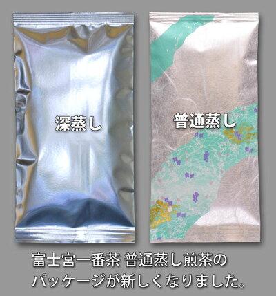 富士宮一番茶の袋