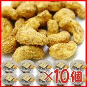 メイプルカシューナッツ(カップ入り130g)10個パック
