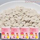 【有機玄米フレーク200g4箱パック】富士食品(健康食品,プレーン)【RCP】