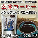 コーヒー 富士食品