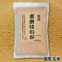 【焙煎 玄米はいが】富士食品無添加(健康食品)《メール便にも対応》【RCP】