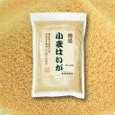 小麦胚芽【焙煎小麦はいが】富士食品無添加(健康食品)《メール便にも対応》【RCP】