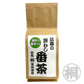 『深むし番茶』220g お茶の葉桐 番茶なのに緑?!食事中の飲み茶に最適です!番茶 静岡茶 茶葉 緑茶 日本茶 葉