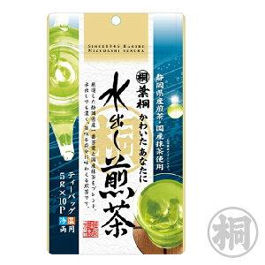 水出し煎茶ティーバッグ 5g×10ヶ お茶の葉桐 冷茶ポットで簡単! 高品質で香り高い静岡産茶葉を厳選!ペットボトルより経済的!