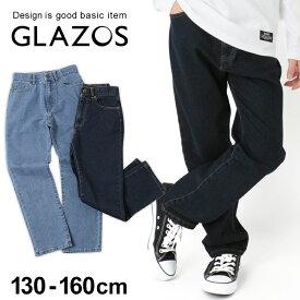 【GLAZOS】[ストレート]ベーシックデニムパンツ 子供服 男の子 カジュアル アメカジ キッズ ジュニア ストレートパンツ ジーンズ シンプル 130cm 140cm 150cm 160cm グラソス 新作