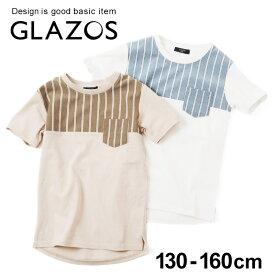 【セール】【GLAZOS】天竺・ストライプ切り替え半袖Tシャツ 子供服 男の子 カジュアル アメカジ キッズ ジュニア 半そで 柄Tシャツ 130cm 140cm 150cm 160cm グラソス 新作 春夏