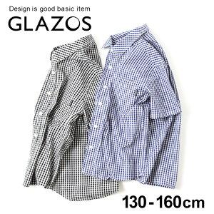 【セール】【GLAZOS】ギンガムチェック・半袖シャツ 子供服 男の子 カジュアル アメカジ  キッズ ジュニア チェックシャツ 柄シャツ 襟付き 130cm 140cm 150cm 160cm  グラソス 新作