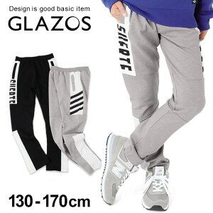 【セール】【GLAZOS】[ストレート]ダンボールニット・サイドロゴデザインパンツ 子供服 男の子 カジュアル アメカジ キッズ ジュニア サイドプリント スウェット スポーティ おしゃれ かっこ