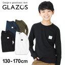 【GLAZOS】天竺・ベーシックポケット長袖Tシャツ 子供服 男の子 カジュアル アメカジ キッズ ジュニア かっこいい お…