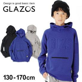 【GLAZOS】ダンボール・GLZSロゴラグランフードトレーナー 子供服 男の子 カジュアル アメカジ キッズ ジュニア 130cm 140cm 150cm 160cm グラソス 新作