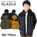 【GLAZOS】4wayジャケット 子供服 男の子 カジュアル アメカジ キッズ ジュニア シンプル おしゃれ かっこいい 2way 3…