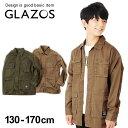 【GLAZOS】ツイル・ミリタリーシャツジャケット 子供服 男の子 カジュアル アメカジ キッズ ジュニア 羽織り はおり シンプル かっこいい おしゃれ 130cm 140cm 150cm 160c