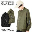 【GLAZOS】MA-1ジャケット 子供服 男の子 カジュアル アメカジ キッズ ジュニア アウター 羽織り はおり おしゃれ かっこいい 130cm 140cm 150cm 160cm 170cm