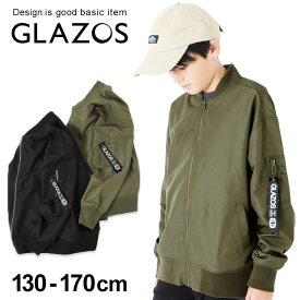 【GLAZOS】MA-1ジャケット 子供服 男の子 カジュアル アメカジ キッズ ジュニア アウター 羽織り はおり おしゃれ かっこいい 130cm 140cm 150cm 160cm 170cm グラソス 新作 秋冬