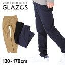 【GLAZOS】[スリム]微起毛スーパーストレッチツイル・5ポケットパンツ 子供服 男の子 カジュアル アメカジ キッズ ジ…