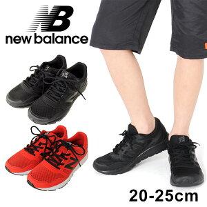 【NEW BALANCE】YK570 子供服 男の子 カジュアル アメカジ キッズ ジュニア スニーカー 運動靴 アウトドア スポーツ おしゃれ かっこいい 黒 ブラック 21cm 22cm 23cm 24cm 25cm ニューバランス