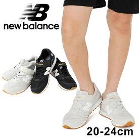 【NEW BALANCE(ニューバランス)】YV996 子供服 男の子 カジュアル アメカジ キッズ ジュニア ニューバラ スニーカー 運動靴 マジックテープ おしゃれ かっこいい 20cm 21cm 22cm 23cm 24cm