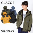 【予約/10月中旬発送】【GLAZOS】撥水加工・3way切り替えデザインジャケット 子供服 男の子 カジュアル アメカジ キッ…