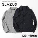 【セール】【GLAZOS】ストレッチ・テーラードジャケット 子供服 男の子 カジュアル アメカジ キッズ ジュニア はおり …