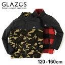 【セール】【GLAZOS】ボア切り替えジャケット 子供服 男の子 カジュアル アメカジ キッズ ジュニア アウター 中綿 迷…
