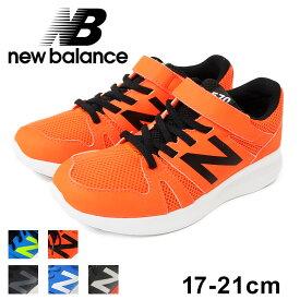 【NEW BALANCE(ニューバランス)】YT570(ベルクロ仕様) 子供服 男の子 カジュアル アメカジ キッズ ジュニア スニーカー 運動靴 セレクト 17.0cm 18.0cm 19.0cm 20.0cm 21.0cm