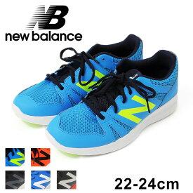 【NEW BALANCE(ニューバランス)】YK570(靴ひも仕様) 子供服 男の子 カジュアル アメカジ キッズ ジュニア スニーカー 運動靴 セレクト 22cm 23cm 24cm