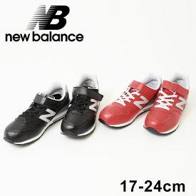 【セール】【NEW BALANCE(ニューバランス)】YV996L 子供服 男の子 カジュアル アメカジ キッズ ジュニア スニーカー 運動靴 セレクト 17.0cm 18.0cm 19.0cm 20.0cm 21.0cm 22.0cm 23.0cm 24.0cm