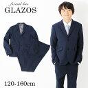 【送料無料】【GLAZOS】ストレッチ・ネイビースーツ上下2点セット 子供服 男の子 キッズ ジュニア フォーマル 卒業入…