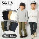 【送料無料】【S&H】スーパーストレッチ・スキニーパンツ 90cm 100cm 110cm 120cm 130cm 140cm 150cm 子供服 男の子 …