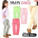 【あす楽】【アウトレットセール!】【GLAZOS(グラソス)】Girlsストレッチ・スキニーパンツ 100-160cm(8色展開) 子…