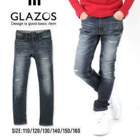 1d6ba88aa86b1  GLAZOS ダメージリペア加工・デニムパンツ インディゴ  長ズボン 子供服