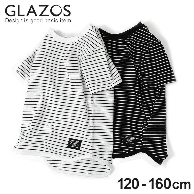 【GLAZOS】ボーダー裾ラウンド半袖Tシャツ 子供服 男の子 カジュアル アメカジ キッズ ジュニア 120cm 130cm 140cm 150cm 160cm グラソス 春夏