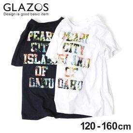 【GLAZOS】ボタニカルフォトロゴ半袖Tシャツ 子供服 男の子 カジュアル アメカジ キッズ ジュニア 120cm 130cm 140cm 150cm 160cm グラソス 春夏